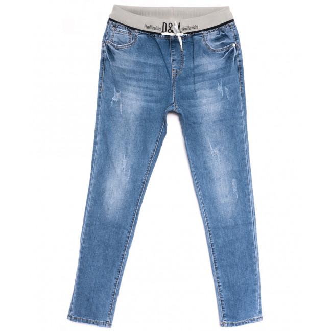 9494 LDM джинсы женские на резинке полубатальные синие весенние стрейчевые (28-33, 6 ед.) LDM: артикул 1106394