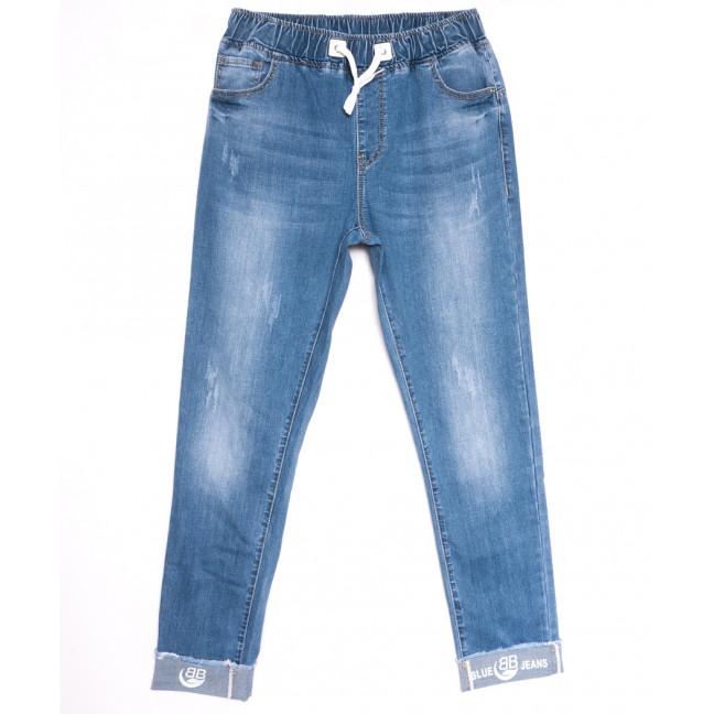 9478 LDM джинсы женские на резинке батальные с царапками синие весенние стрейчевые (30-36, 6 ед.) LDM: артикул 1106057