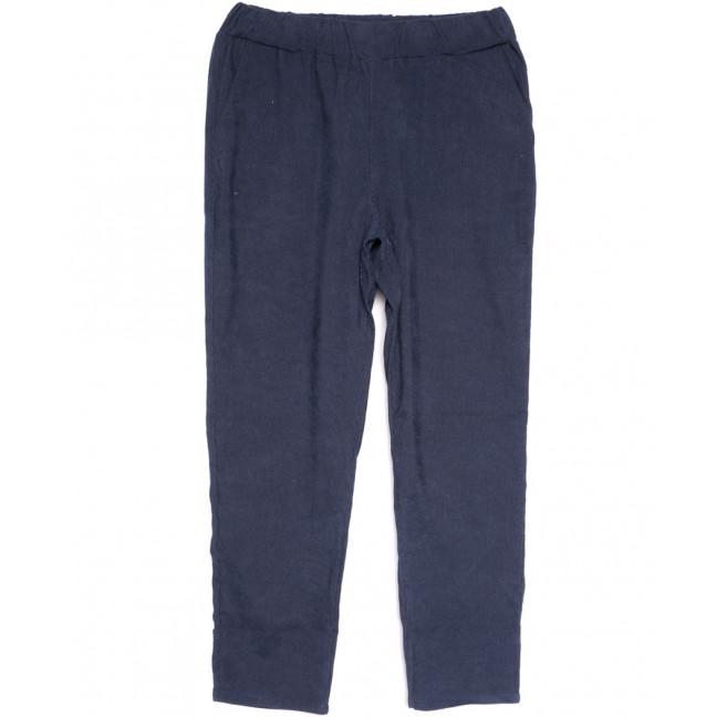 0230-44 темно-синие Exclusive брюки женские весенние стрейчевые (42-48, 4 ед.) Exclusive: артикул 1106275