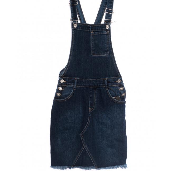 0002 Blue Fashion Woox сарафан джинсовый синий весенний стрейчевый (26-29, 4 ед.) Woox: артикул 1106687
