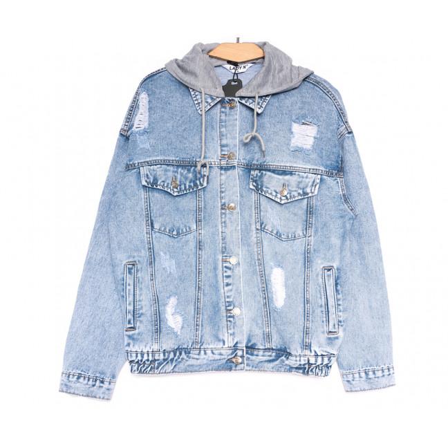 1504 Lady N куртка джинсовая женская стильная синяя весенняя коттоновая (S-XL, 6 ед.) Lady N: артикул 1105880