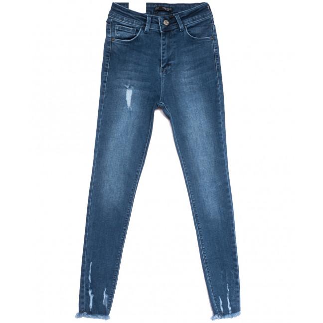 5381 Hepyek американка стильная синяя весенняя стрейчевая (26-31, 8 ед.) Hepyek: артикул 1105997