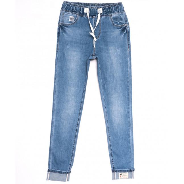 9457 LDM джинсы женские на резинке синие весенние стрейчевые (25-30, 6 ед.) LDM: артикул 1106051