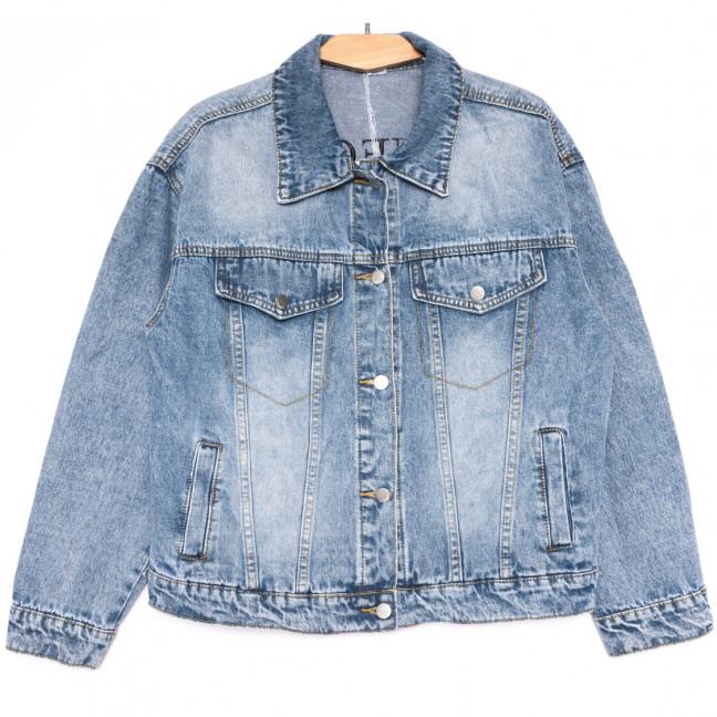 7127 Queen Rose куртка джинсовая женская весенняя котоновая (S-XL, 4 ед.) Queen Rose: артикул 1106072