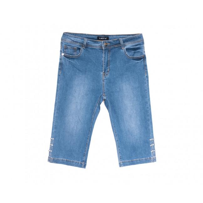 1548 Lady N шорты джинсовые женские батальные синие стрейчевые (32-42, 6 ед.) Lady N: артикул 1105869