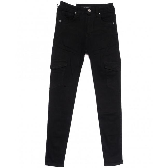 9078-1 черные Saint Wish брюки карго женские весенние стрейчевые (25-30, 6 ед.) Saint Wish: артикул 1105818
