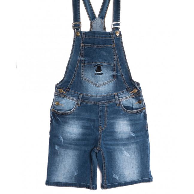 6617-2 Y Relucky сарафан джинсовый с царапками синий весенний стрейчевый (25-30, 6 ед.) Relucky: артикул 1106114