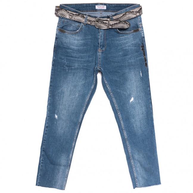 2072 Blue Fashion Woox джинсы женские полубатальные с рванкой синие весенние стрейчевые (29-34, 6 ед.) Woox: артикул 1106669