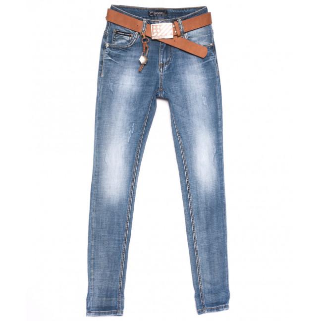 6059 Dknsel джинсы женские с царапками синие весенние стрейчевые (25-30, 6 ед.) Dknsel: артикул 1107469
