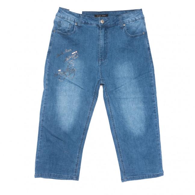 9019 Saint Wish шорты джинсовые женские батальные синие стрейчевые (31-38, 6 ед.) Saint Wish: артикул 1108102