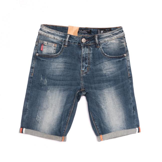 2231 Fang шорты джинсовые мужские молодежные с царапками синие стрейчевые (28-34, 8 ед.) Fang: артикул 1107647