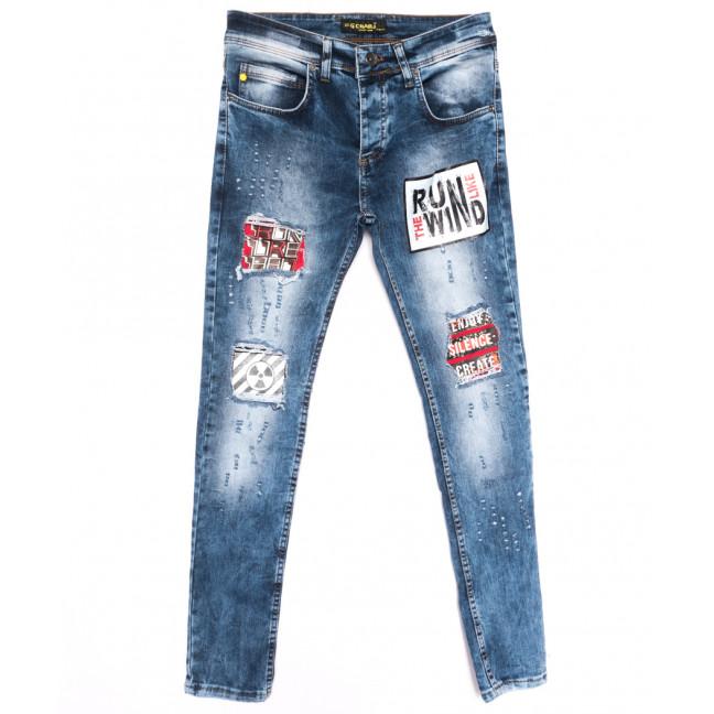 1117-1 Charj джинсы мужские с рванкой синие весенние стрейчевые (29-36, 8 ед.) Charj: артикул 1107773