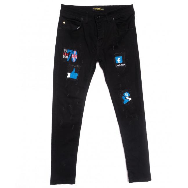 1057-1 Charj джинсы мужские с царапками черные весенние стрейчевые (29-36, 8 ед.) Charj: артикул 1107776