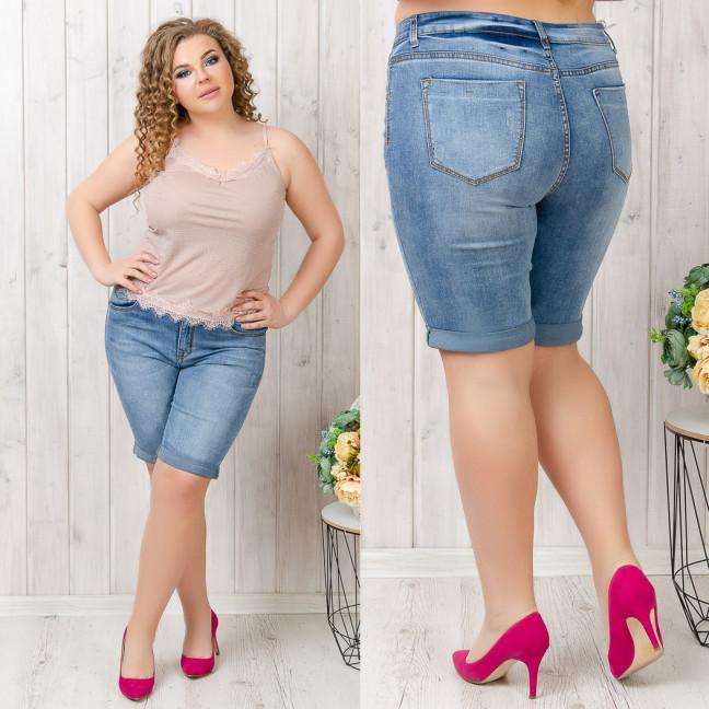 3737 New Jeans шорты джинсовые женские батальные с царапками синие стрейчевые (31-36, 6 ед.) New Jeans: артикул 1107039