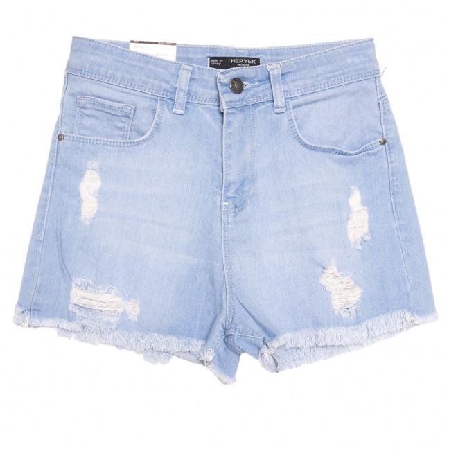 0681 Hepyek шорты джинсовые женские c рванкой синие стрейчевые (26-30, 7 ед.) Hepyek: артикул 1108480