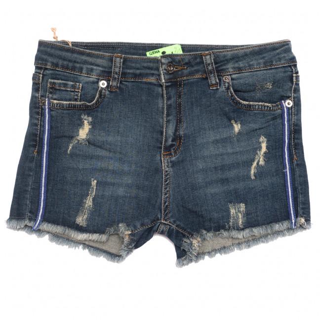 9011 шорты джинсовые женские c рванкой синие стрейчевые (34-42,евро, 5 ед.) Шорты: артикул 1108471