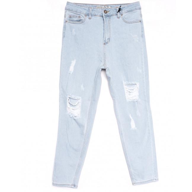 19220 Sasha джинсы женские с рванкой синие весенние коттоновые (26-31, 8 ед.) Sasha: артикул 1107615