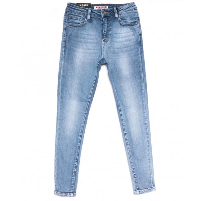 3925 M.Sara джинсы женские синие весенние стрейчевые (26-30, 5 ед.) M.Sara: артикул 1107601
