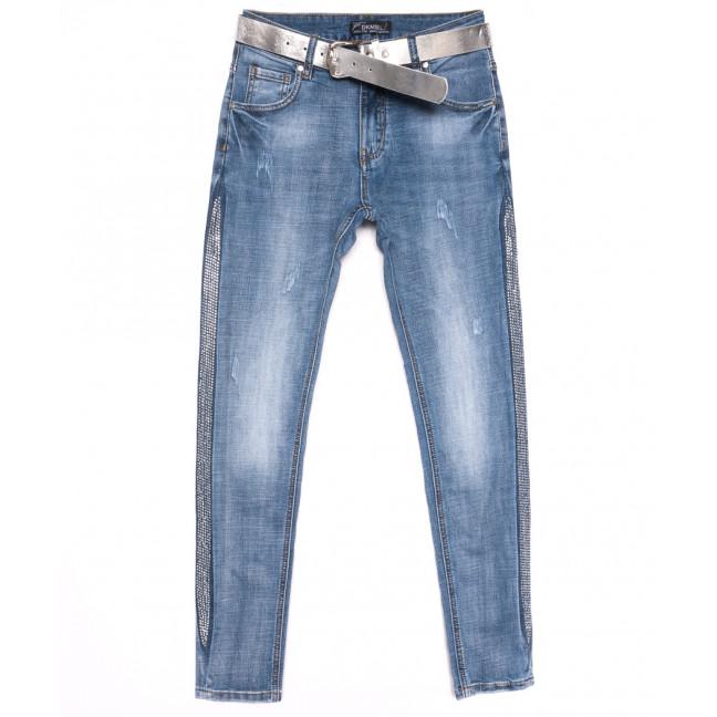 6052 Dknsel джинсы женские с царапками синие весенние стрейчевые (25-30, 6 ед.) Dknsel: артикул 1107476