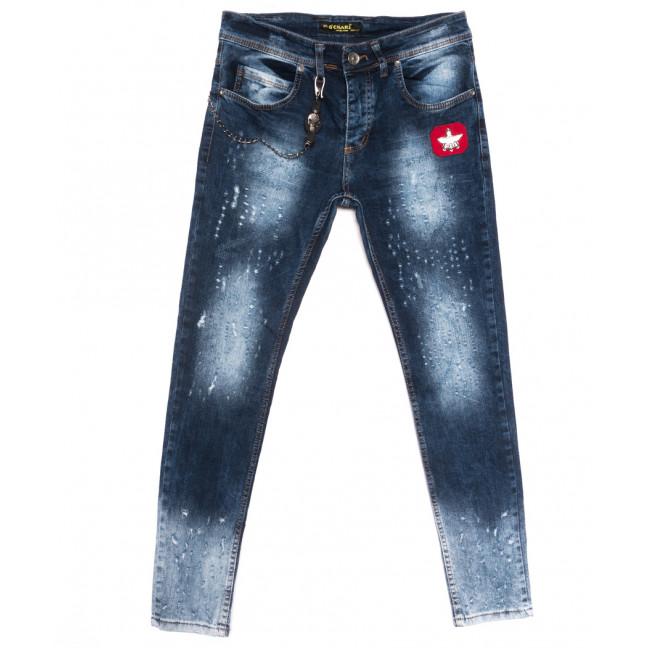 6430 Charj джинсы мужские с рванкой синие весенние стрейчевые (29-36, 8 ед.) Charj: артикул 1107798