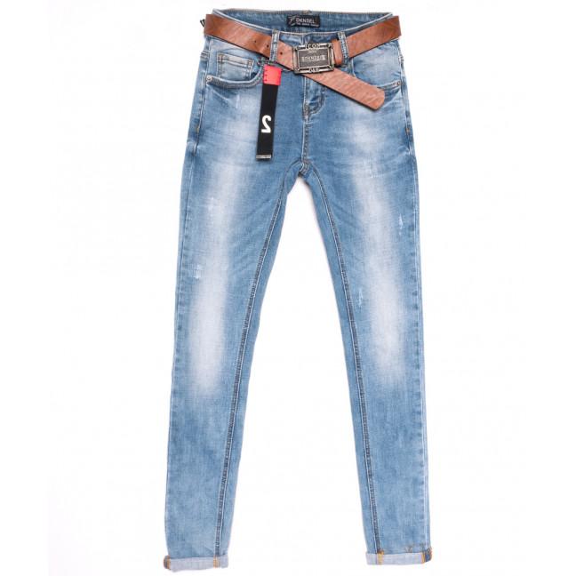 7027 Dknsel джинсы женские с царапками синие весенние стрейчевые (25-30, 6 ед.) Dknsel: артикул 1107457