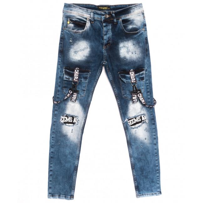 1119 Xway джинсы мужские с царапками синие весенние стрейчевые (29-36, 8 ед.) Charj: артикул 1107782