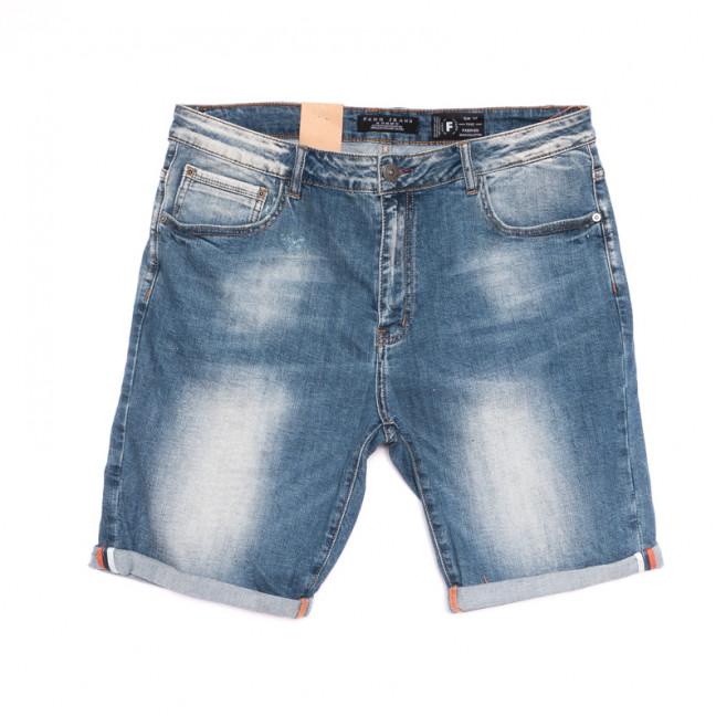2235 Fang шорты джинсовые мужские полубатальные синие стрейчевые (32-42, 8 ед.) Fang: артикул 1107642