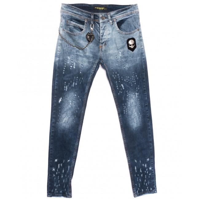 6430 Charj джинсы мужские с рванкой синие весенние стрейчевые (29-36, 8 ед.) Charj: артикул 1107786