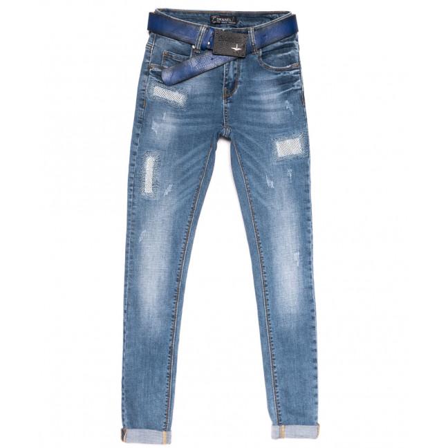 6013 Dknsel джинсы женские с царапками синие весенние стрейчевые (25-30, 6 ед.) Dknsel: артикул 1107462
