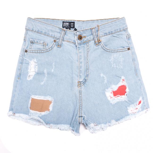 0730 Rich Play шорты джинсовые женские с рванкой синие коттоновые (26-32, 7 ед.) Rich Play: артикул 1108462