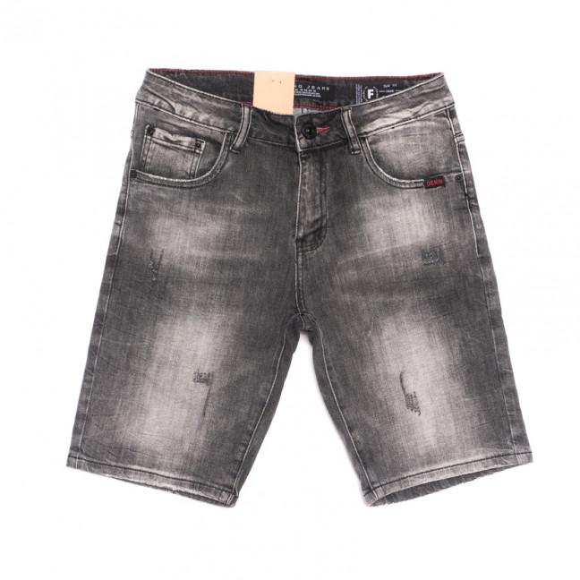 2261 Fang шорты джинсовые мужские с царапками серые стрейчевые (29-36, 8 ед.) Fang: артикул 1107655