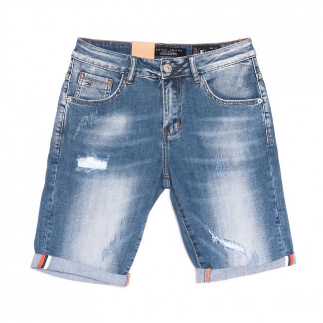 2232 Fang шорты джинсовые мужские с рванкой синие стрейчевые (29-36, 8 ед.) Fang: артикул 1107634