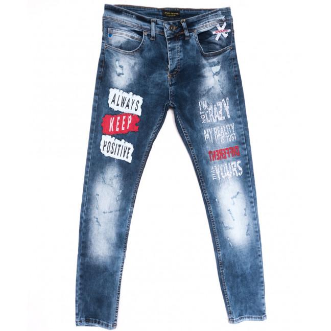 6037 Xway джинсы мужские с рванкой синие весенние стрейчевые (29-36, 8 ед.) Xway: артикул 1107784