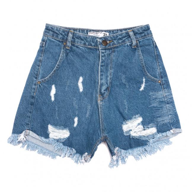 5658 Forgina шорты джинсовые женские с рванкой синие коттоновые (26-30, 4 ед.) Forgina: артикул 1108295