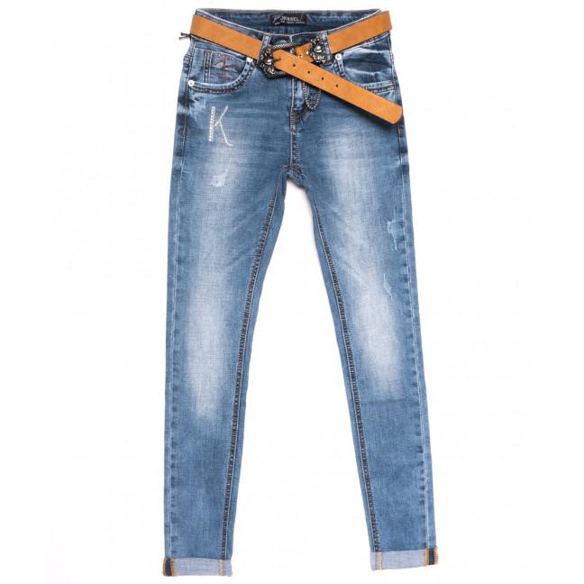 6015 Dknsel джинсы женские с царапками синие весенние стрейчевые (25-30, 6 ед.) Dknsel: артикул 1107471