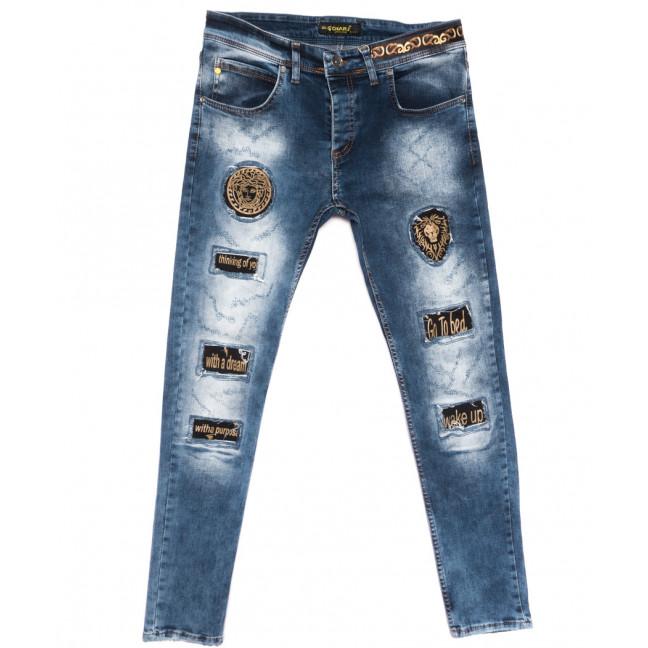 1104 Charj джинсы мужские с царапками синие весенние стрейчевые (29-36, 8 ед.) Charj: артикул 1107793