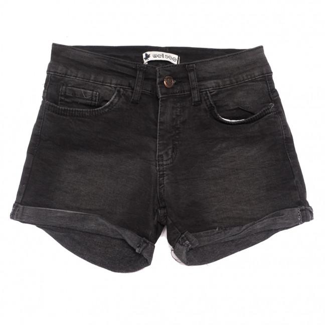 6880 Well See шорты джинсовые женские серые стрейчевые (26-32, 5 ед.) Well see: артикул 1108490