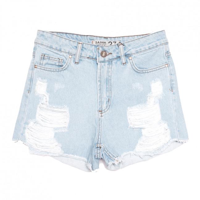 5300 Sasha шорты джинсовые женские с рванкой синие коттоновые (26-31, 8 ед.) Sasha: артикул 1108275