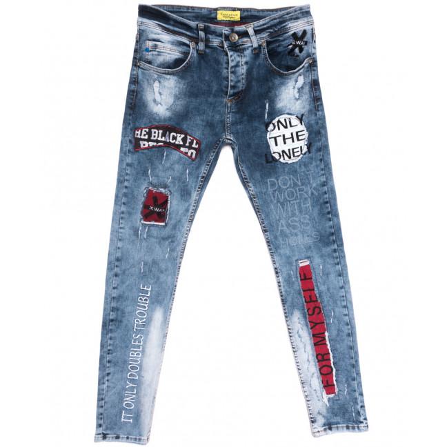 6011 Xway джинсы мужские с царапками синие весенние стрейчевые (29-36, 8 ед.) Xway: артикул 1107777