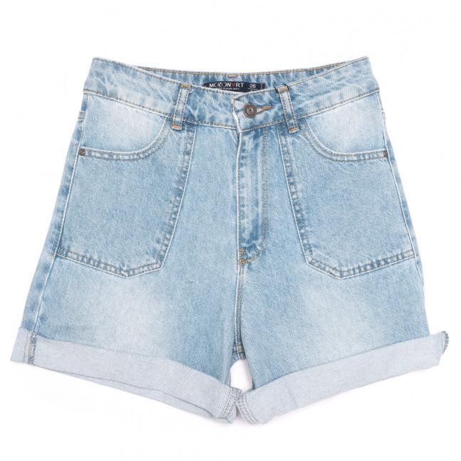 0317-2 Moonart шорты джинсовые женские синие коттоновые (26-31, 6 ед.) MoonArt: артикул 1108278