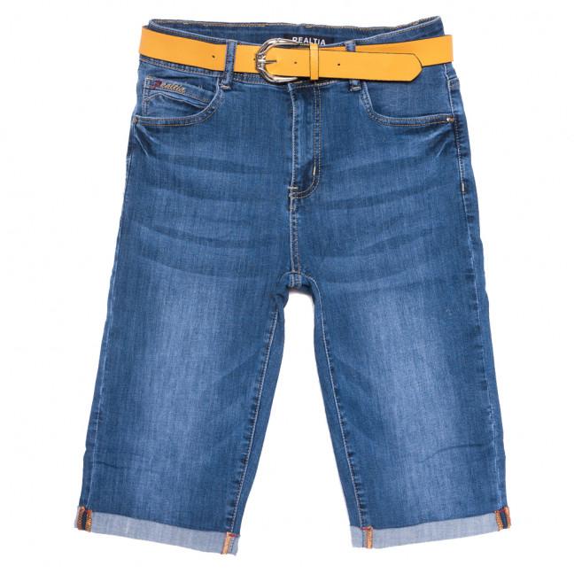 6011 Pealtia шорты джинсовые женские батальные синие стрейчевые (30-36, 6 ед.) Pealtia: артикул 1108903