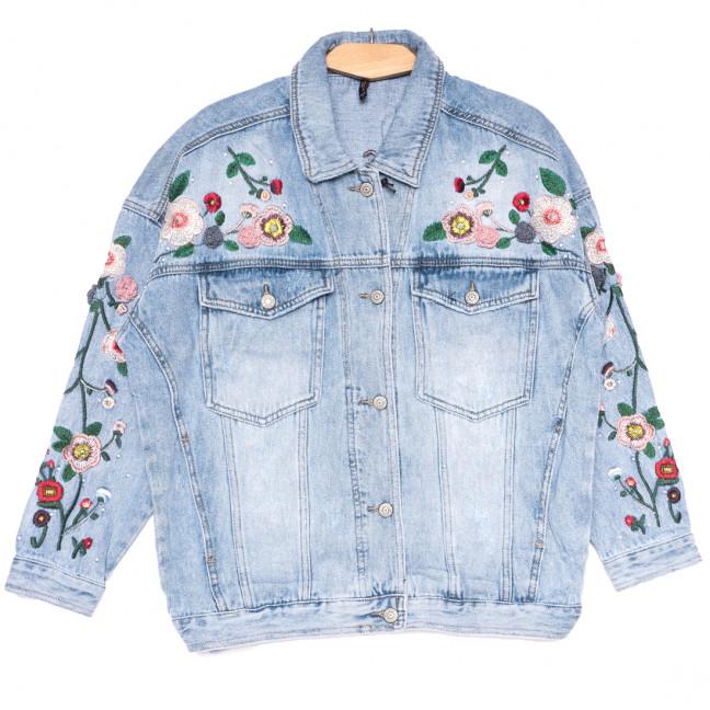 3071 Dimarkis Day куртка джинсовая женская синяя весенняя коттоновая (S-XL, 4 ед.) Dimarkis Day: артикул 1109574