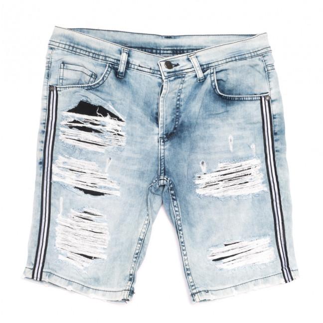 9179 Neo Cvlli шорты джинсовые мужские с рванкой голубые стрейчевые (29-36, 7 ед.) Neo Cvlli: артикул 1108572