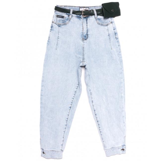 9018 Lolo Blues джинсы-баллон синие весенние стрейчевые (25-29, 6 ед.) Lolo Blues: артикул 1108934
