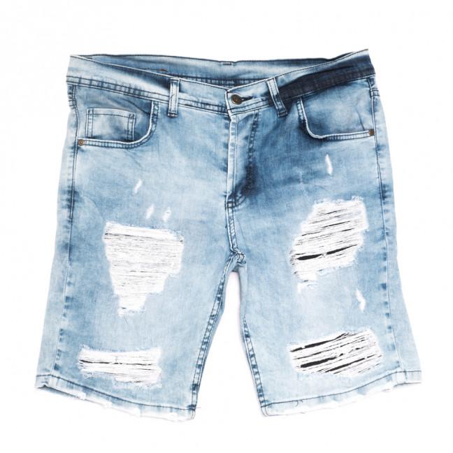 9173 Neo Cvlli шорты джинсовые мужские с рванкой голубые стрейчевые (29-36, 7 ед.) Neo Cvlli: артикул 1108565
