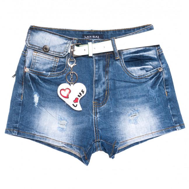 0160 Lan Bai шорты джинсовые женские с рванкой синие стрейчевые (25-30, 6 ед.) Lan Bai: артикул 1108928