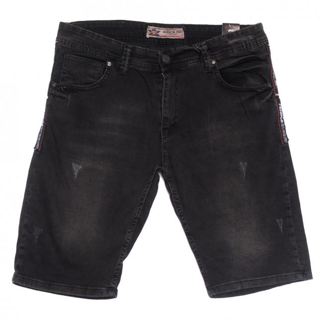 6666 Fashion Red шорты джинсовые мужские с царапками темно-серые стрейчевые (29-36, 8 ед.) Fashion Red: артикул 1108729