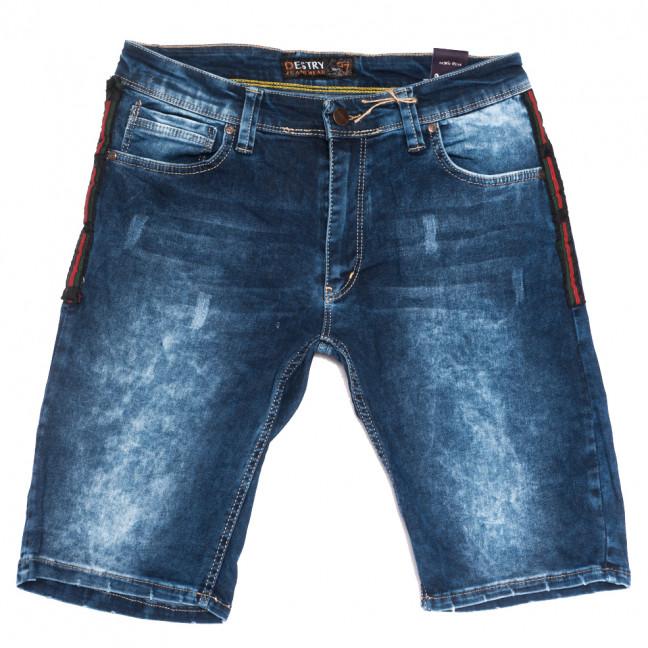 6529 Destry шорты джинсовые мужские с царапками синие стрейчевые (29-36, 8 ед.) Destry: артикул 1108736