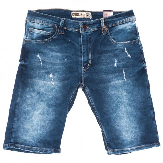 6569 Corcix шорты джинсовые мужские с царапками синие стрейчевые (29-36, 8 ед.) Corcix: артикул 1109462