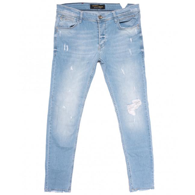 0761 Quartz джинсы мужские с рванкой синие весенние стрейчевые (29-36, 8 ед.) Quartz: артикул 1108457